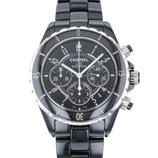 シャネル 腕時計 買取価格 04