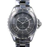 シャネル 腕時計 買取価格 14