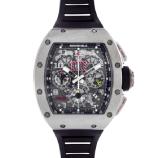 高級ブランド腕時計 買取価格 01