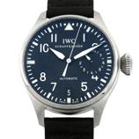 高級ブランド腕時計 買取価格 15