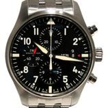 高級ブランド腕時計 買取価格 16