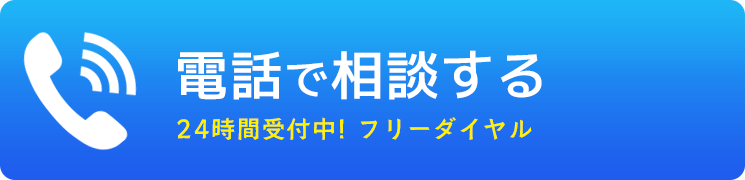 ダイヤモンドセブン 心斎橋