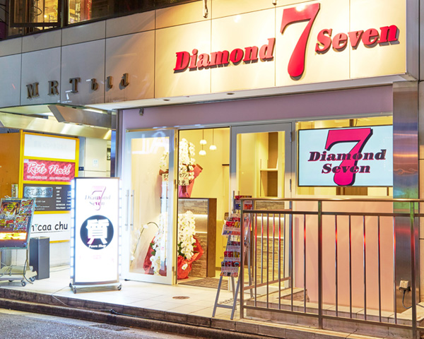 ダイヤモンドセブン新宿歌舞伎町