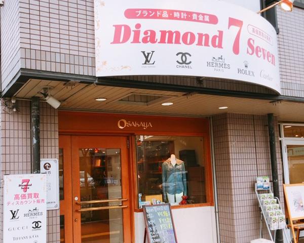 大阪屋草津店