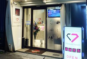 ダイヤモンドセブン心斎橋店